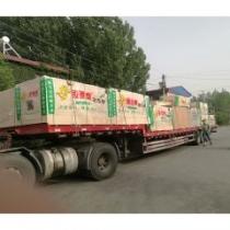 厂房一角_实木厚芯生态板厂家_马六甲生态板厂家